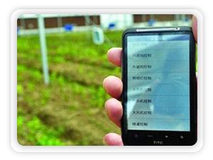 依安水稻生产管理平台